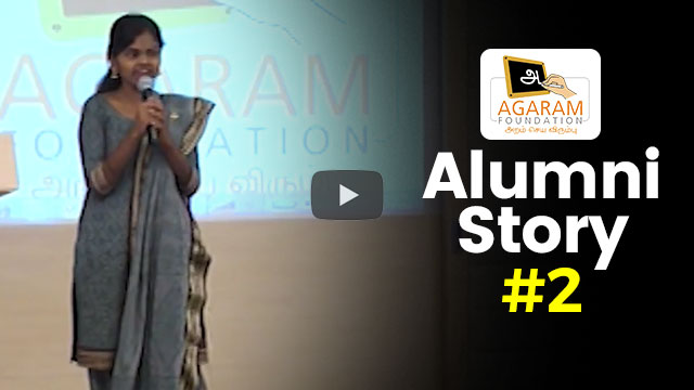 Agaram Alumni Stories #2
